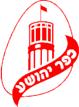 מכון תערובת כפר יהושע